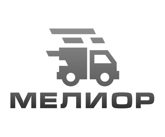 работа в автобане вакансии Днепропетровске